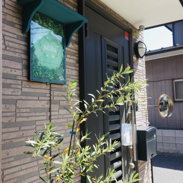 スタジオ外観 玄関